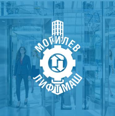 Моголив ЛифтМаш